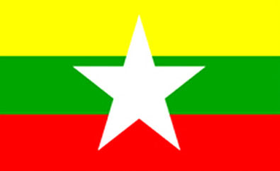 Myanmar New Flag